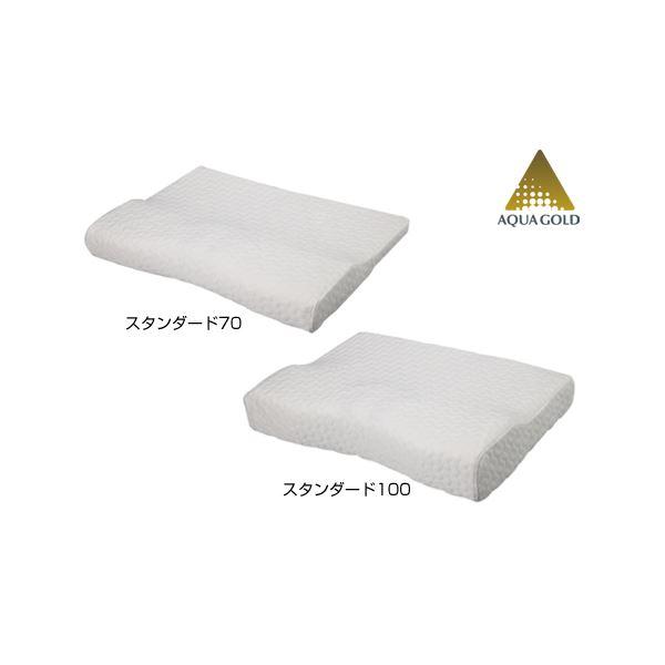 【送料無料】療法士指圧ピロー/枕 【スタンダード70型 厚み3~7cm】 日本製 低反発 通気性 高フィット感仕様 『ファイテン 星のやすらぎ』