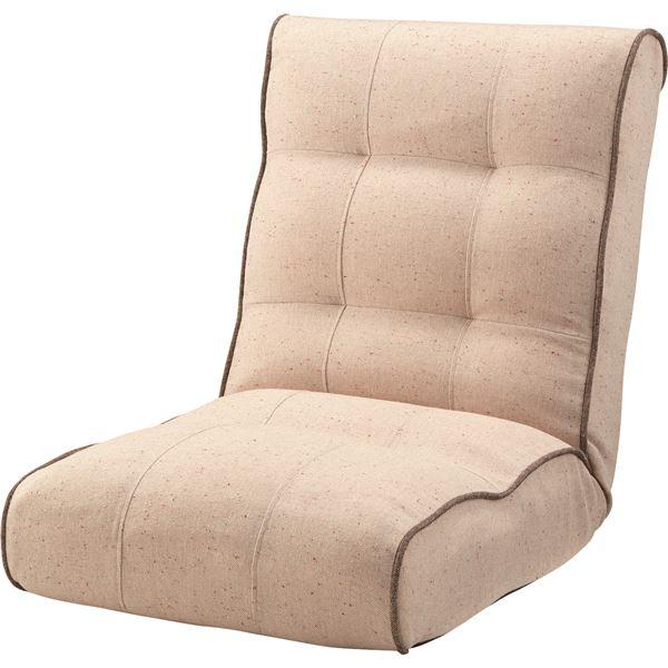 【送料無料】背部42段階リクライニング座椅子 【シュシュ】 スチール ポケットコイル  RKC-932BE ベージュ