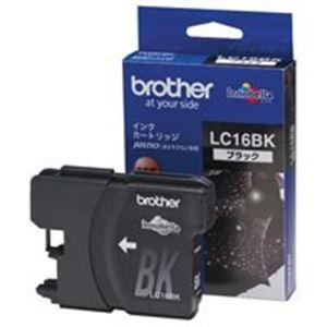 【送料無料】(業務用8セット) brother ブラザー工業 インクカートリッジ 純正 【LC16BK】 ブラック(黒) ×8セット