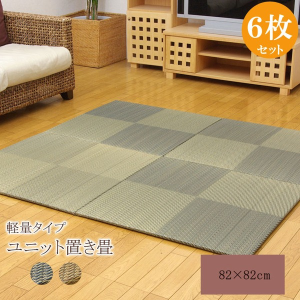 【送料無料】純国産(日本製) ユニット畳 『シンプルノア』 ブルー 82×82×1.7cm(6枚1セット) 軽量タイプ