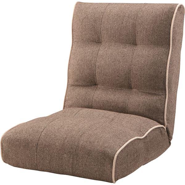 【送料無料】背部42段階リクライニング座椅子 【シュシュ】 スチール ポケットコイル  RKC-932BR ブラウン