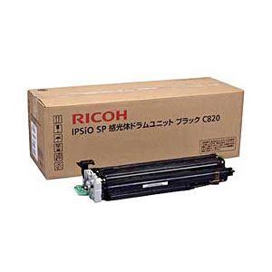 【送料無料】【純正品】 リコー(RICOH) トナーカートリッジ 感光体ユニット ブラック 型番:C820 印字枚数:40000枚 単位:1個