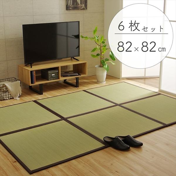 【送料無料】純国産(日本製) ユニット畳 『天竜』 ブラウン 82×82×1.7cm(6枚1セット) 軽量タイプ