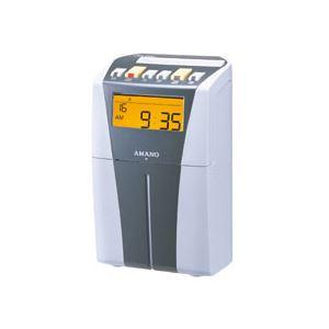 【送料無料】アマノ 電子タイムレコーダー シルバー CRX-200(S) 1台