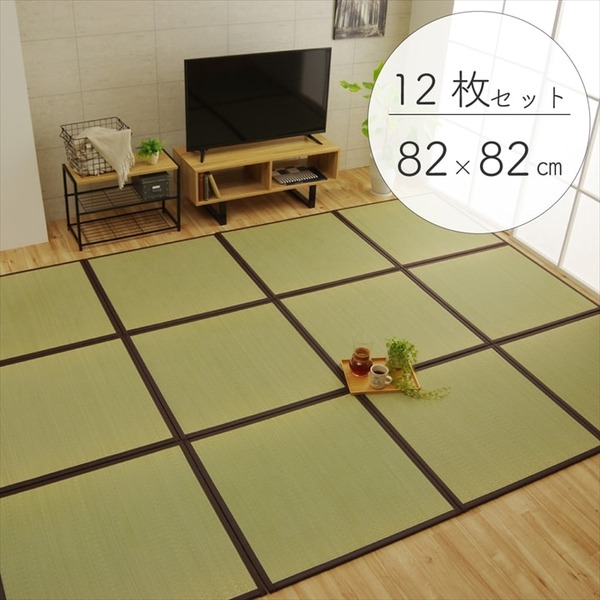 【送料無料】純国産(日本製) ユニット畳 『天竜』 ブラウン 82×82×1.7cm(12枚1セット) 軽量タイプ