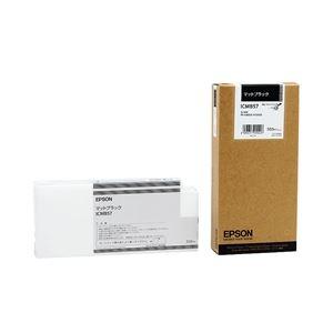 【送料無料】エプソン(EPSON) インクカートリッジ マットブラック 350ml (PX-H10000/H8000用) ICMB57