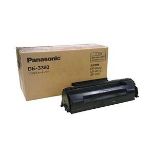 【送料無料】【純正品】 Panasonic(パナソニック) インクカートリッジ 型番:DE-3380 単位:1個