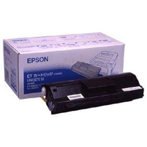 【送料無料】【純正品】 エプソン(EPSON) トナーカートリッジ 型番:LPA3ETC13 印字枚数:10000枚 単位:1個