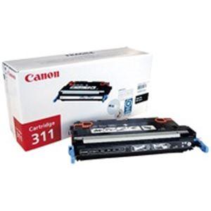 【純正品】 Canon キヤノン トナーカートリッジ 純正 【CRG-311BLK】 ブラック(黒)