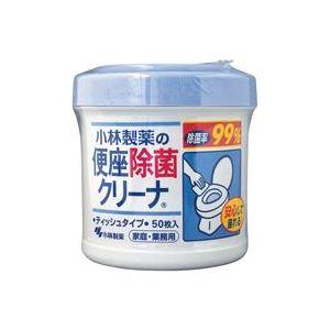 【送料無料】(業務用30セット)小林製薬 便座除菌クリーナーティッシュ 本体 50枚【×30セット】