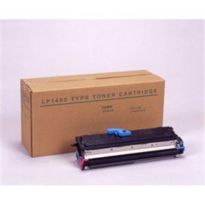 【送料無料】LPA4ETC7トナー(LP1400用)汎用品 NB-TNLPA4ETC7