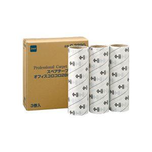【送料無料】(まとめ)オフィスコロコロ スペアテープ 幅320mm×50周巻 3巻×5パック