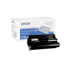 【送料無料】エプソン EPSON ETインクカートリッジ LPA3ETC15 1個