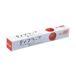 【送料無料】【業務用パック】ダイアラップ 30cm×100m 1箱(30個)