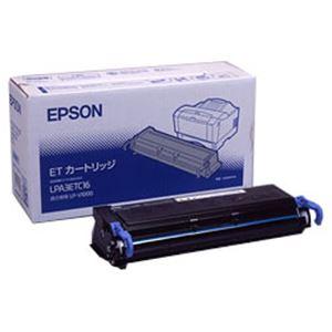 【送料無料】【純正品】 エプソン(EPSON) トナーカートリッジ 型番:LPA3ETC16 印字枚数:6000枚 単位:1個