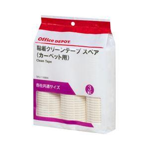 【送料無料】【業務用パック】粘着クリーンテープ スペア 1箱(72本)