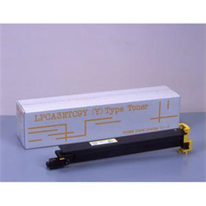 【送料無料】LPCA3ETC9Y イエロ- トナータイプ 汎用品 NB-TNLPCA3ETC9YW