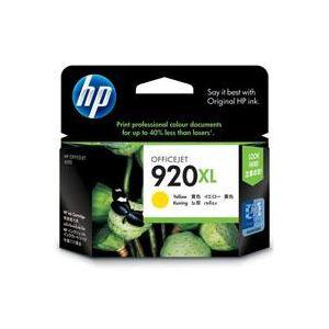 【送料無料】(業務用7セット)HP ヒューレット・パッカード インクカートリッジ 純正 【HP920XL】 イエロー(黄) ×7セット