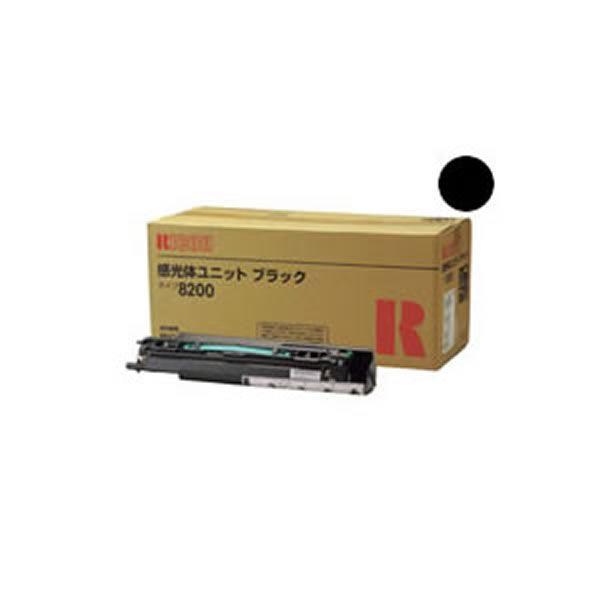 【送料無料】【純正品】 RICOH リコー 感光体ユニット/プリンター用品 【タイプ8200 BK ブラック】