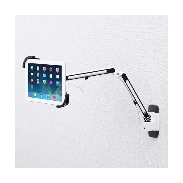 【送料無料】サンワサプライ 7~11インチ対応iPad・タブレット用アーム(壁面用) CR-LATAB11