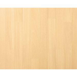 【送料無料】東リ クッションフロアG ウォールナット 色 CF8206 サイズ 182cm巾×6m 【日本製】