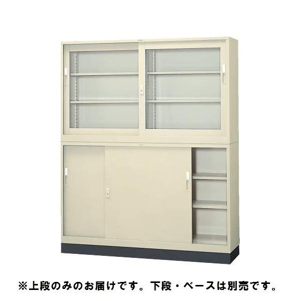 【送料無料】【上段のみ】スチール書庫 No.555N アイボリー