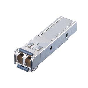 【送料無料】バッファロー ギガビットSFP光トランシーバ 1000BASE-SX(LCコネクタ)タイプ BS-SFP-GSR