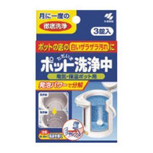 【送料無料】(まとめ)ポット洗浄中×24パック