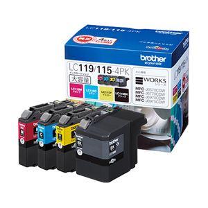 【送料無料】ブラザー工業(BROTHER) インクカートリッジ ブラック 型番:LC119/115-4PK 1箱(4色セット)