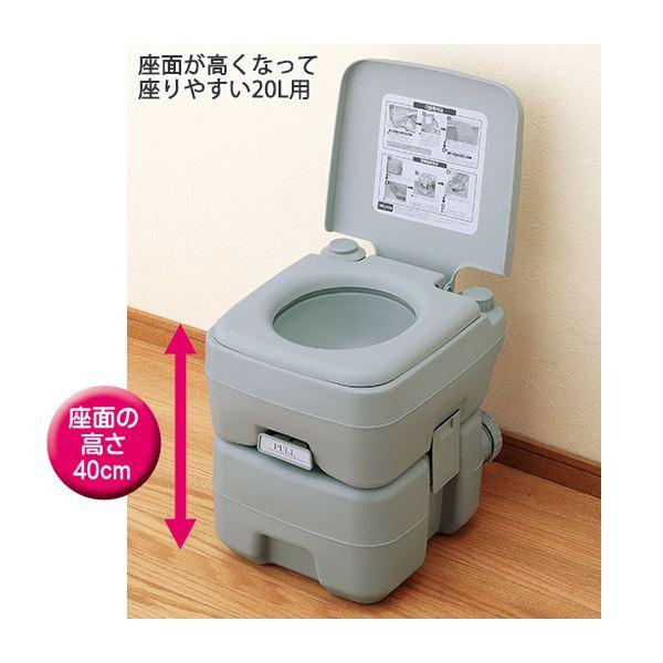 【送料無料】本格派ポータブル水洗トイレ(ポータブルトイレ) 【2: 20L用】 樹脂製 二層式 〔レジャー/緊急時/寝室用〕
