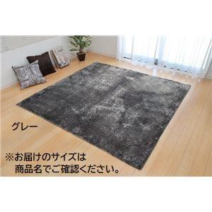 【送料無料】シャギー調 選べる 8色無地ラグ 長方形大 『ラルジュ』 グレー 200×300cm