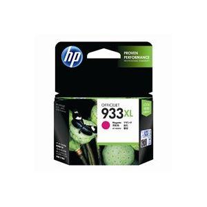【送料無料】(業務用30セット)HP ヒューレット・パッカード インクカートリッジ 純正 【CN055AA】マゼンタ