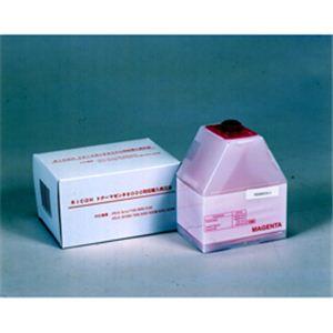 【送料無料】リコー(RICOH) イプシオ タイプ8000用トナー マゼンタ 輸入品 9864 RS-TNLP8000MJY
