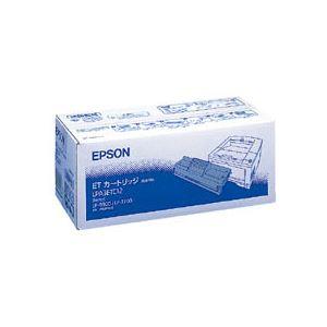 【送料無料】エプソン EPSON ETインクカートリッジ LPA3ETC12 1個