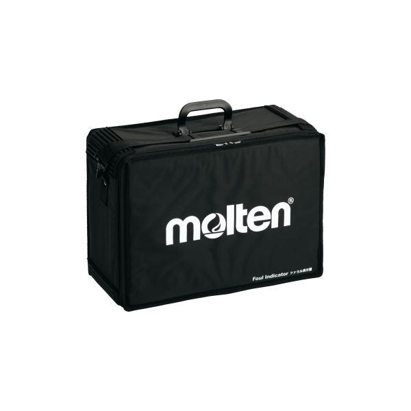 【送料無料】molten(モルテン) バスケットボールBFN携帯用ケース BFNCO