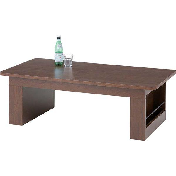 【送料無料】伸長式リビングテーブル(モノ) 棚収納付き NET-605BR ブラウン