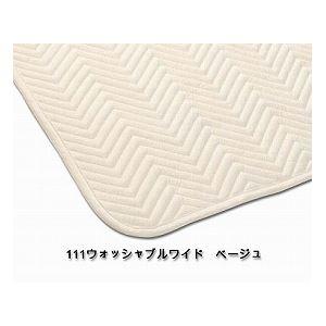 【送料無料】睦三 ベットパット ウォッシャブルワイド / No.111