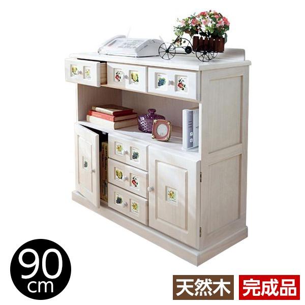【送料無料】サイドボード/リビングボード (南欧風家具) 【4: 幅90cm】 木製 ホワイトウォッシュ 【完成品】