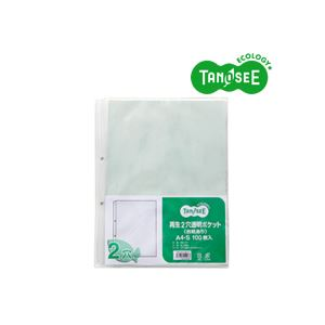 【送料無料】(まとめ)TANOSEE 再生2穴透明ポケット(台紙あり) グレー 100枚入×10パック A4タテ グレー A4タテ 100枚入×10パック, 印西市:b6a7cf65 --- data.gd.no