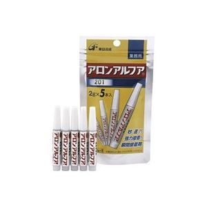 【送料無料】(業務用10セット)コニシ アロンアルファ業務用5本AA201 2gX5本