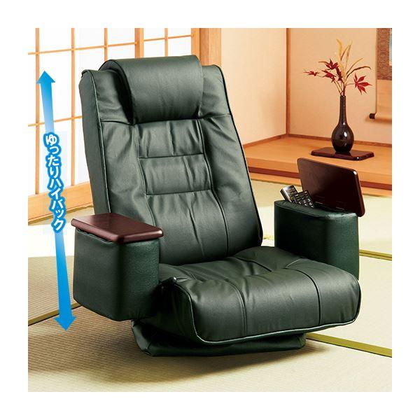 【送料無料】本革ハイバックリクライニング回転座椅子 小物収納スペース/肘付き ダークグリーン(緑)