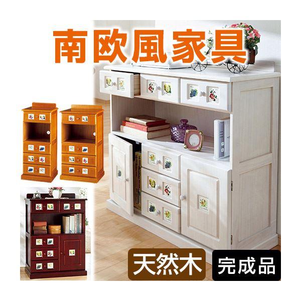 【送料無料】サイドボード/リビングボード (南欧風家具) 【4: 幅90cm】 木製 ダークブラウン 【完成品】