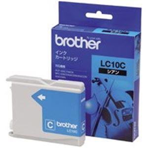 【送料無料】(業務用9セット) brother ブラザー工業 インクカートリッジ 純正 【LC10C】 シアン(青) ×9セット