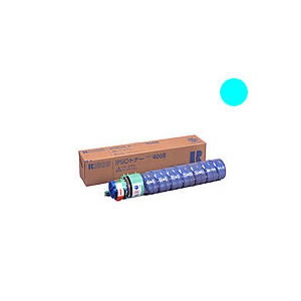 【送料無料】【純正品】 RICOH リコー トナーカートリッジ 【イプシオトナータイプ400B C シアン】