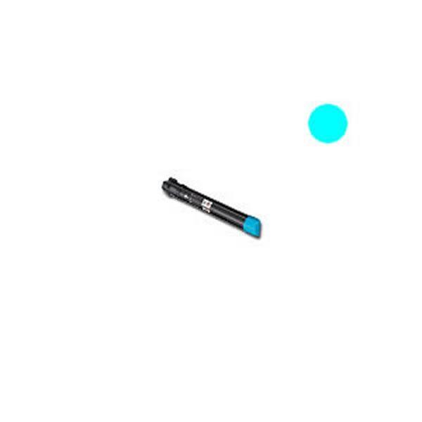 【送料無料】【純正品】 NEC エヌイーシー トナーカートリッジ 【PR-L9300C-13 C シアン】
