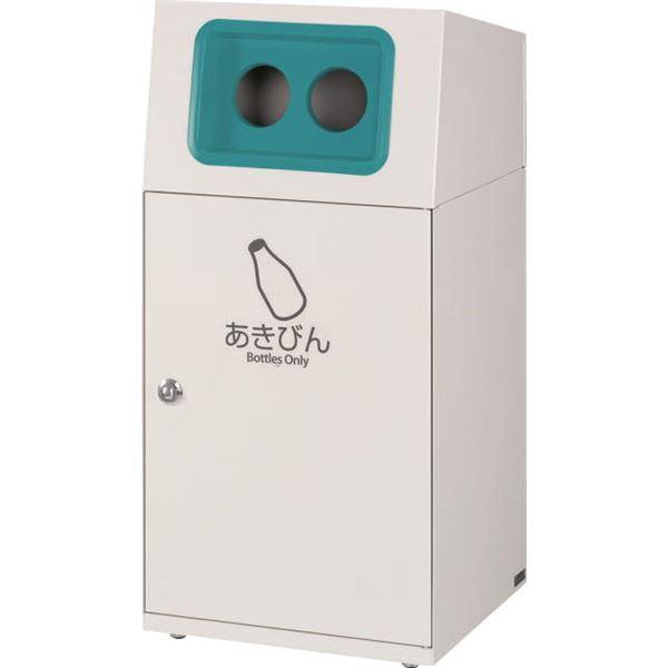 【送料無料】空きビン用ダストボックス DB-67B 【業務用 大型ゴミ箱】