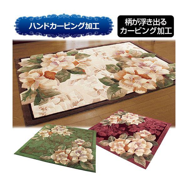 【送料無料】ロイヤルフックカーペット 【5: 正方形/約200cm×200cm】 厚手 グリーン(緑)