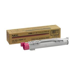 【送料無料】NEC 大容量トナーカートリッジ(マゼンタ) PR-L7600C-17