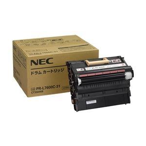 【送料無料】NEC ドラムカートリッジ PR-L7600C-31