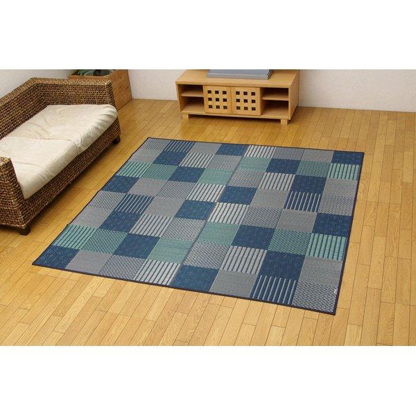 【送料無料】純国産/日本製 袋織 い草ラグカーペット 『DX京刺子』 ブルー 約191×191cm(裏:不織布)